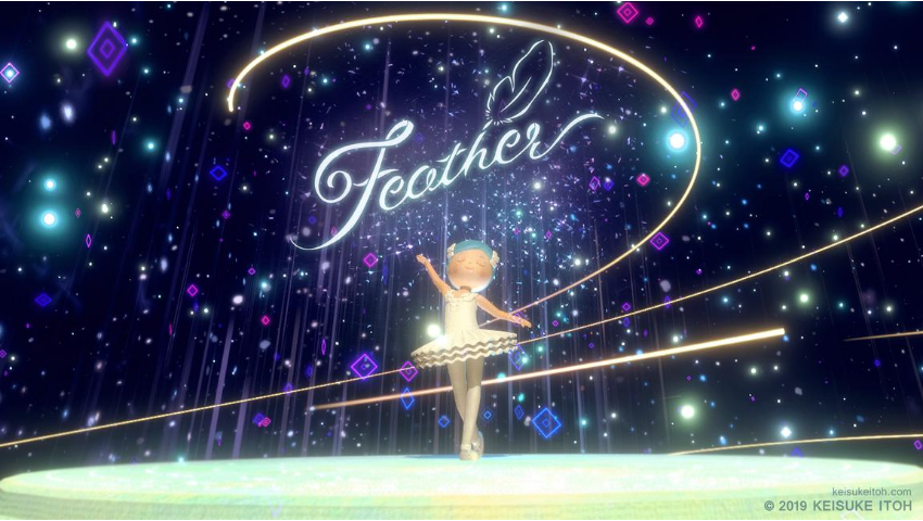Pass the 'Feather': How Viewers Interact With This Innovative VR Story